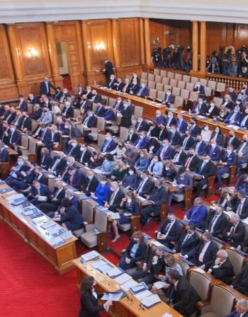 ВМРО: Търсим национално помирение, то ще започне от патриотичните сили