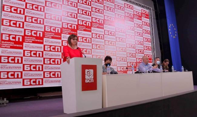 НС на БСП прие единодушно доклада на Корнелия Нинова