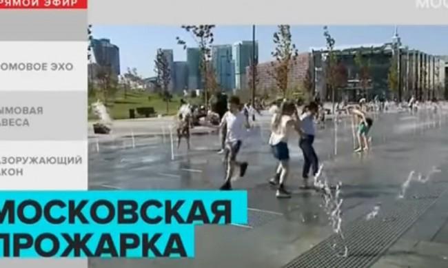 Крайно необичайни жеги в Москва – живакът удари над 30°C