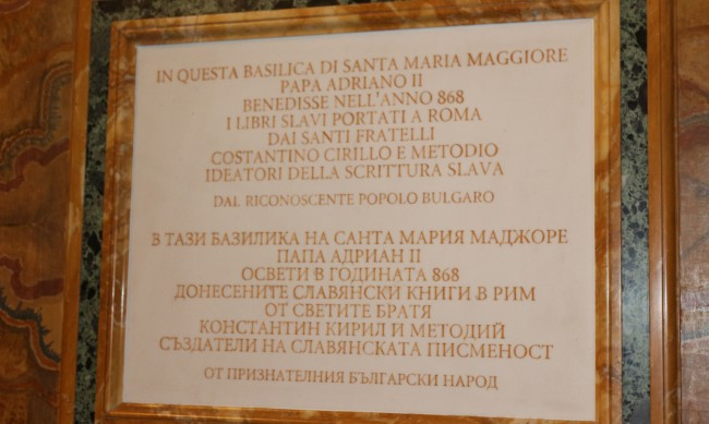 Радев и Пендаровски заедно в Рим по повод 24 май