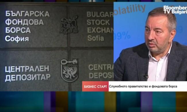 Камен Колчев: Външните инвеститори избягаха от България през 2008 г.