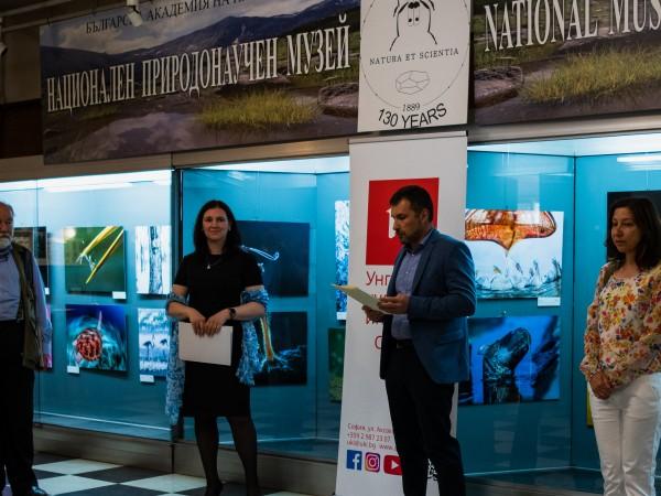 Националният природонаучен музей при БАН и Унгарският културен институт при
