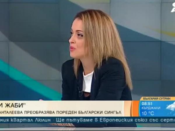 Певицата Вяра Панталеева се зае с пресъздаването на български хитове.