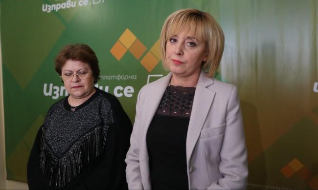 Дончева: Няма широка лява коалиция