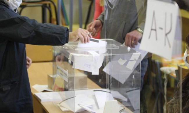 ИТН и Българско лято се регистрираха за вота на 11 юли