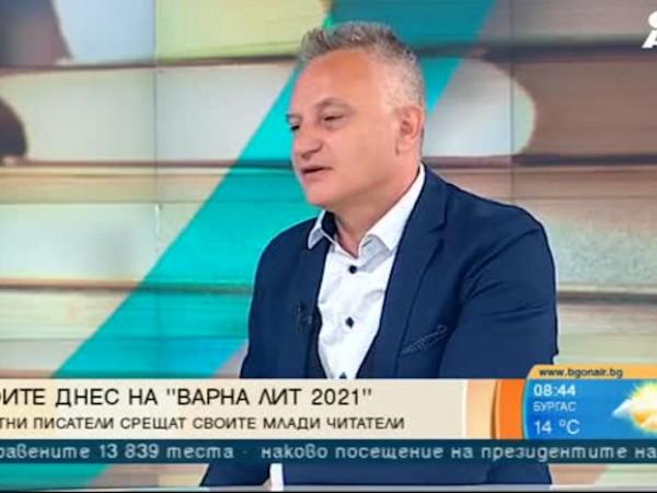 Български творци ще се срещнат и ще разговарят с ученици