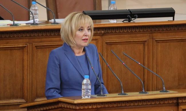 Мая Манолова иска да върне 80 хил. лв. партийна субсидия