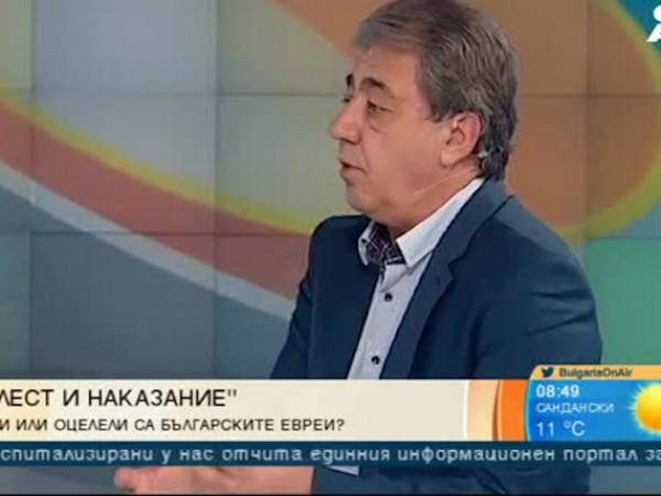"""В книгата """"Доблест и наказание"""" проф. Вили Лилков и Христо"""