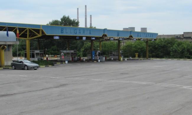 Румъния блокира молдовски работници на границата с България