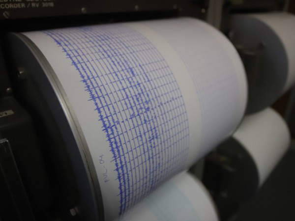 Земетресение с магнитуд от 3,8 по Рихтер е регистрирано днес