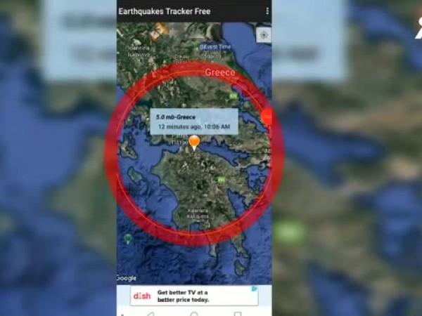 Земетресение с магнитуд около 5 по Рихтер разтърси Гърция около
