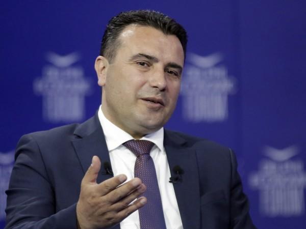 Приятелските отношения между Република Северна Македония и Турция и динамизирането