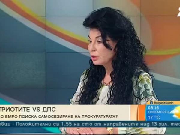 """""""Българските патриоти"""" не виждат основа за бъдеща работа с ГЕРБ."""