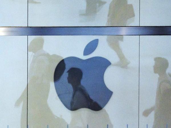 Служителите на Apple са започнали кампания, целяща да отблъсне плановете