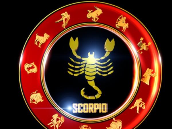 Скорпионът е воден знак. По природа те са най-чувствителни сред