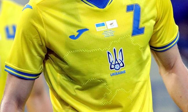УЕФА поиска Украйна да смени екипа си за Евро 2020