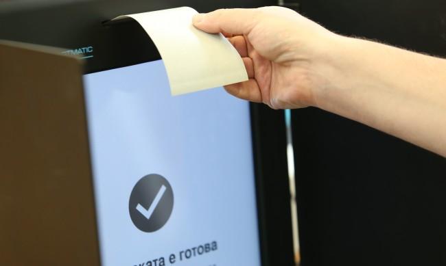 Най-много заявления за гласуване са подадени от Турция