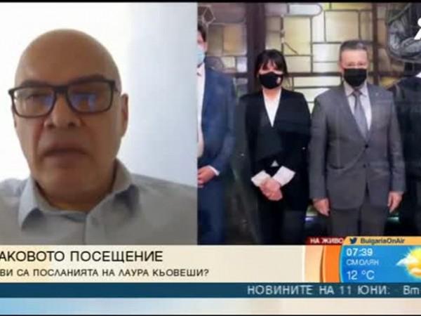 Европейският главен прокурор Лаура Кьовеши е на двудневно посещение у