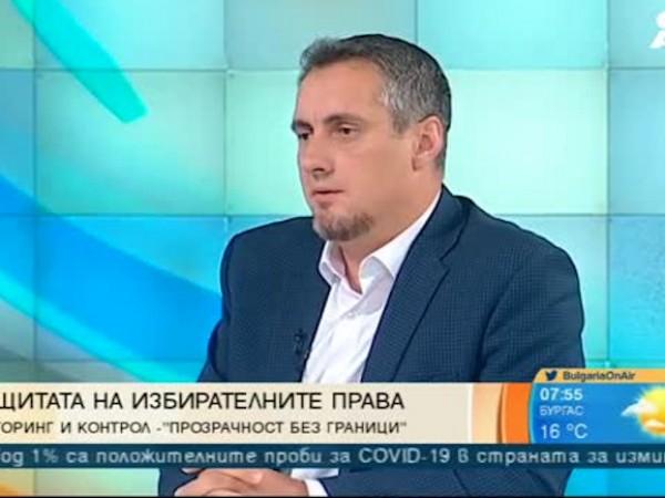 """Асоциация """"Прозрачност без граници"""" ще осъществява мониторинг на предизборната кампания"""