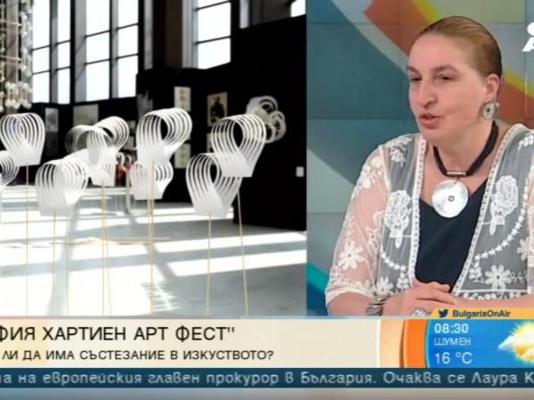 """""""София хартиен арт фест"""" бе открит снощи в НДК. За"""