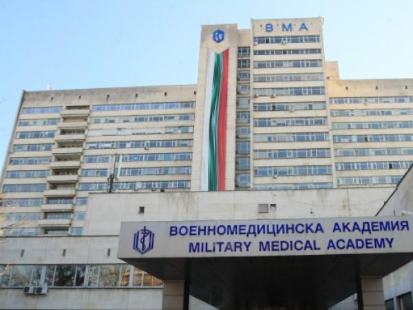 Специалистите от Клиниката по дерматология на Военномедицинска академия ще извършват