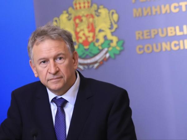 Министерство на здравеопазването ще предприеме действия по апортиране на сграда-държавна