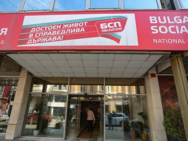 Лидерът на БСП Корнелия Нинова Нинова подписа споразумение за обединение