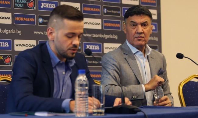 Първа лига с 16 отбора, но от сезон 2022/23
