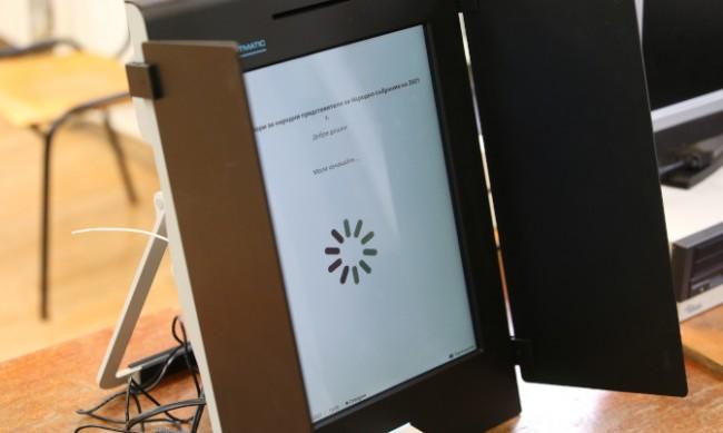 Екип програмисти ще поддържа софтуера на машините