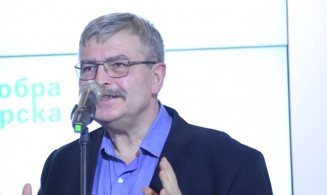 Хърсев: Очакват се санкции и по закона РИКО