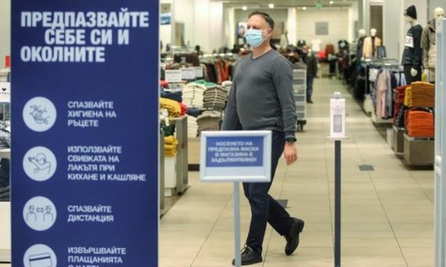Кога ще отпаднат маските за ваксинираните – очаква се заповед