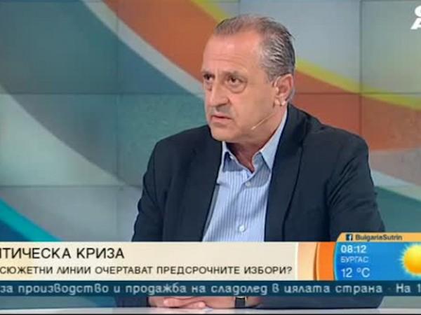 Предстои провеждането на предсрочни парламентарни избори на 11 юли. Ще