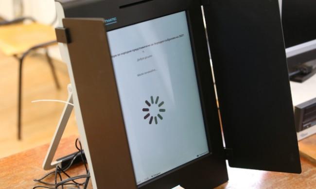 800 машини за гласуване тръгват от Тайван за България