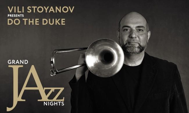 Grand Jazz вечери с тромбониста Вили Стоянов