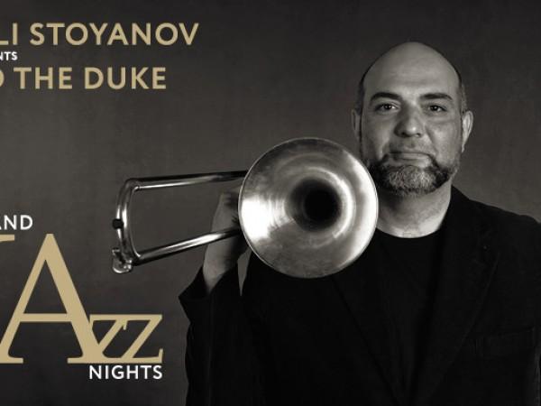 От 17 юни неуморният тромбонист Вили Стоянов, в компанията на