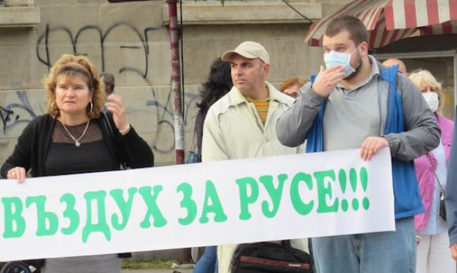 Русенци недоволстват заради изграждането на леярна