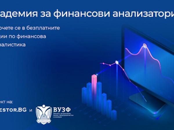Асоциацията на европейските журналисти в България ще подкрепи второто издание