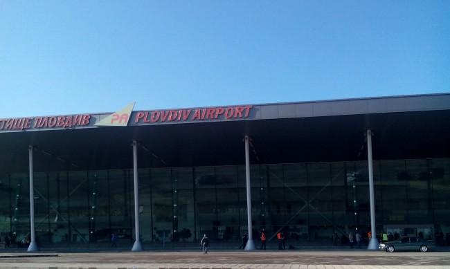 Процедурата за концесионер на летище Пловдив е прекратена