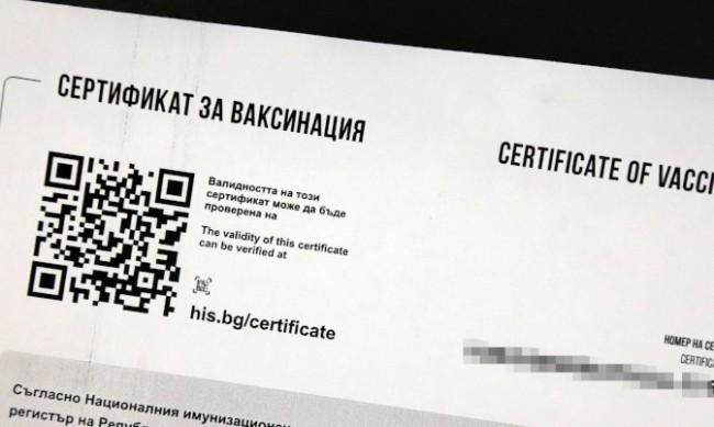 Гърците проверяват COVID сертификатите, но само на око