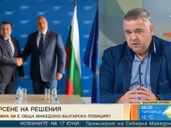 Премиерът на Северна Македония Зоран Заев пристигна у нас за