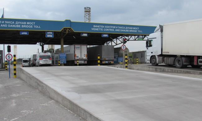Митничари задържаха 94 780 къса цигари на ГКПП Дунав мост-Русе