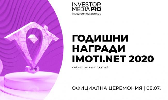 Imoti.net провежда серия от работни срещи с представители на имотния бизнес в 7 града