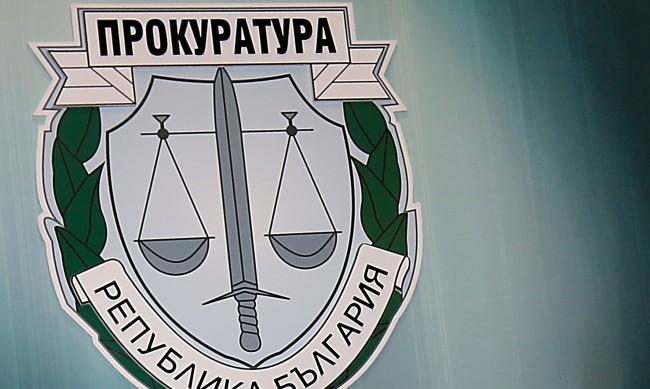 """Прокуратурата иска с писма до САЩ информация за санкциите по """"Магнитски"""""""