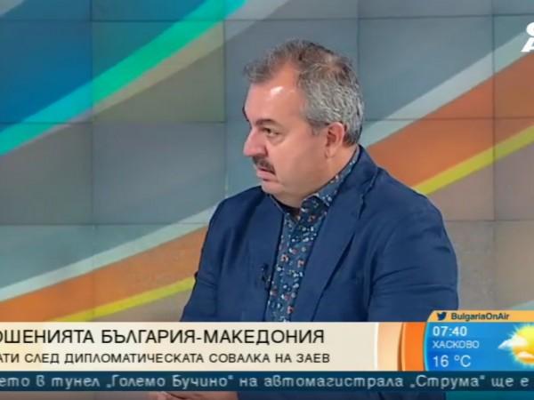 """""""Нито днес, нито в бъдеще Северна Македония ще има по-голям"""