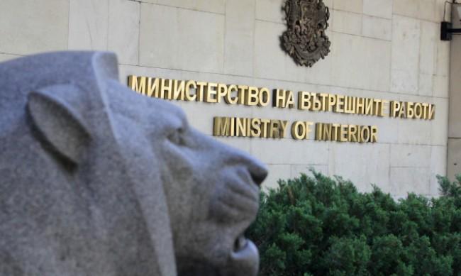 Бивши прокурори на разпит в МВР