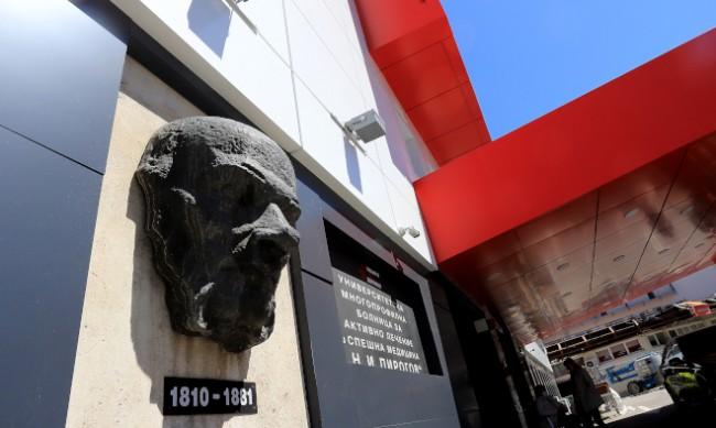 """Закриват последното COVID-19 отделение в """"Пирогов"""""""