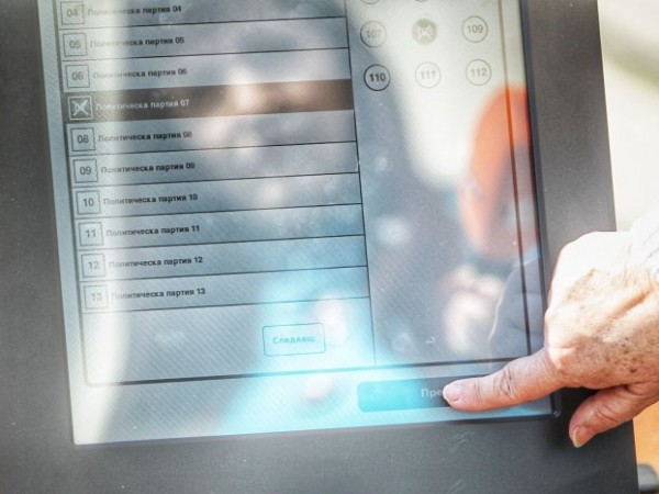 Би трябвало да има информационна кампания за машинното гласуване. Една