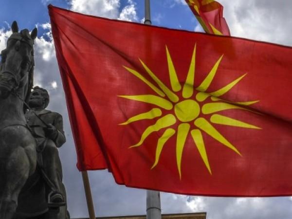 Ще спре ли да кърви македонската рана в българското сърце?