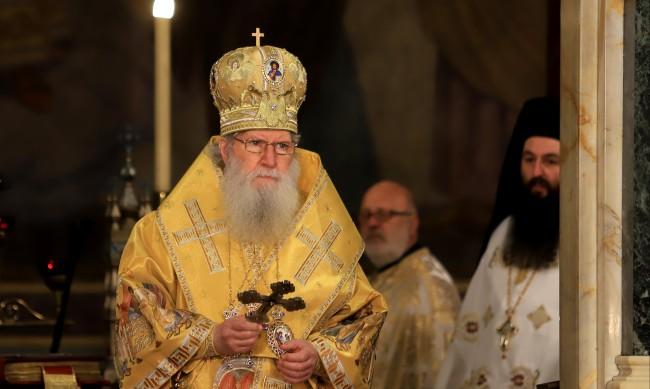 Патриарх Неофит: Нека бъдем достойни за великия дар на Църквата