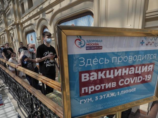 Повечето руснаци не искат да се ваксинират, особено пък със